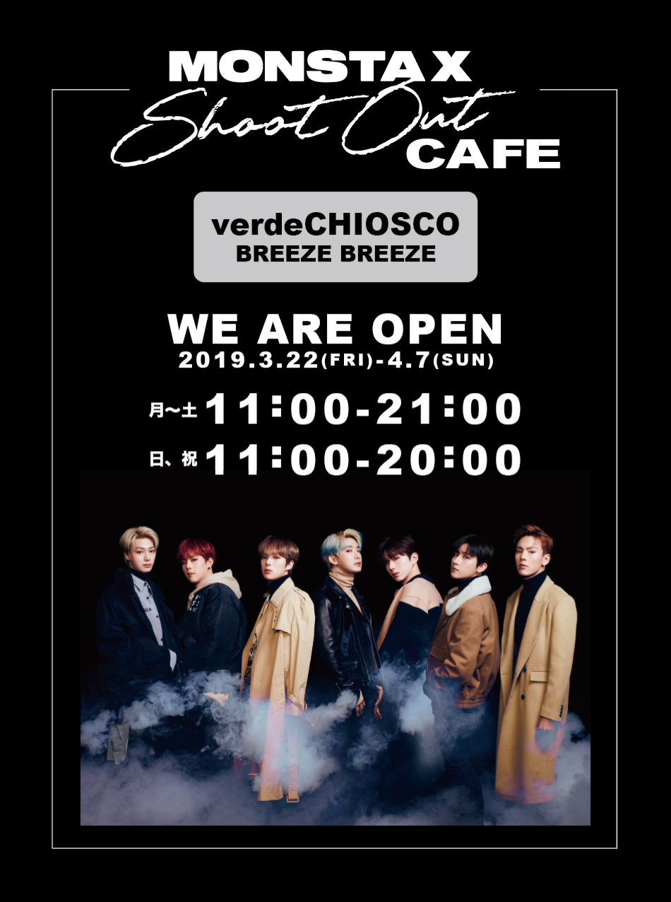 MONSTA X Shoot Out Café OPEN 3/22 ~4/7まで